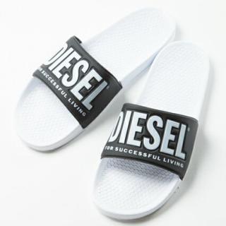 ディーゼル(DIESEL)の☆レア商品☆DIESEL/サンダル/スリッパ/シューズ/靴(サンダル)