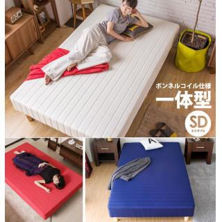 脚付き ボンネルコイル ベッド マットレス セミダブル(脚付きマットレスベッド)
