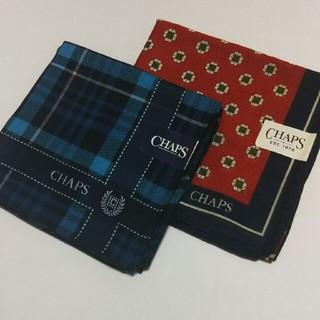 チャップス(CHAPS)の値下げ👎CHAPS☆大判ハンカチ2枚セット(ハンカチ/ポケットチーフ)