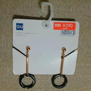 ジーユー(GU)のメタルパーツイヤリング(イヤリング)