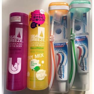 シーブリーズ(SEA BREEZE)の【未使用】アクアフレッシュ 携帯歯ブラシ 、シーブリーズ(制汗/デオドラント剤)