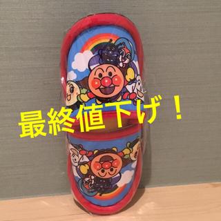 アンパンマン(アンパンマン)の人気商品!【新品未開封】アンパンマン ニットスリッパ《14~16cm》(スリッパ)