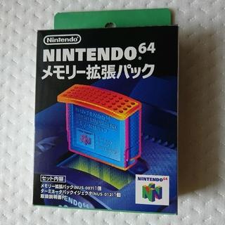 ニンテンドウ64(NINTENDO 64)のるるぅ様 ニンテンドー64 メモリー拡張パック NUS-007 NUS-012(家庭用ゲーム本体)