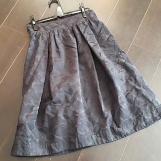 ジェイフェリー(J.FERRY)の美品☆J.FERRY カモフラ柄スカート ネイビー(ひざ丈スカート)