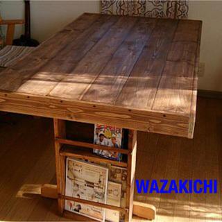 可愛い・オシャレ・レトロ・アンティークダイニングテーブル(ダイニングテーブル)