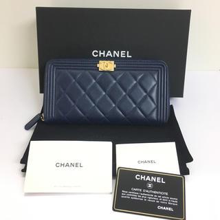 シャネル(CHANEL)のシャネル ボーイシャネル  長財布(財布)
