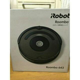 アイロボット(iRobot)の【送料無料】iRobot【国内正規品】ロボット掃除機「ルンバ」643   (掃除機)