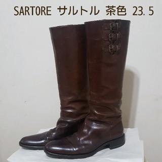 サルトル(SARTORE)のSARTORE サルトル レザーロングブーツ 茶 23.5㎝(ブーツ)