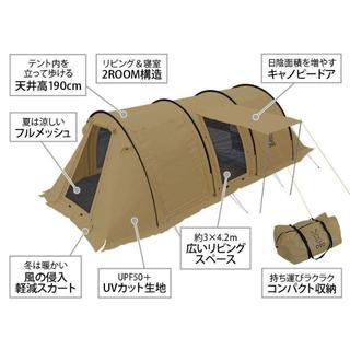 ドッペルギャンガー(DOPPELGANGER)のDOD カマボコテント2 新品未開封(テント/タープ)