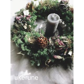 ヒムロスギの香り冬支度のアンティークリース ドライフラワー 屋外用(ドライフラワー)