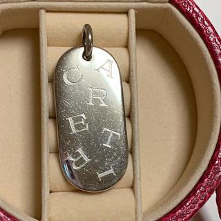 カルティエ(Cartier)のCartier ネックレストップのみ(ネックレス)