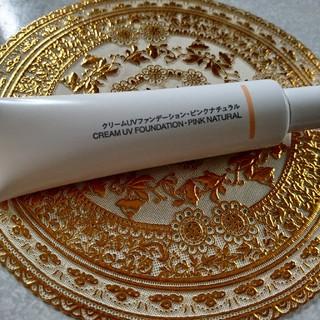 ムジルシリョウヒン(MUJI (無印良品))の無印良品 クリームUVファンデーション ピンクナチュラル(ファンデーション)
