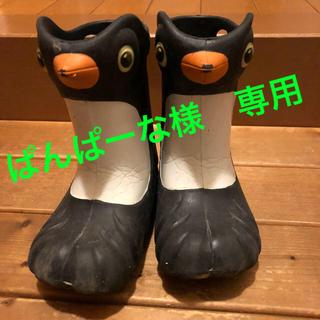 POLLIWALKS PENGUIN(長靴/レインシューズ)