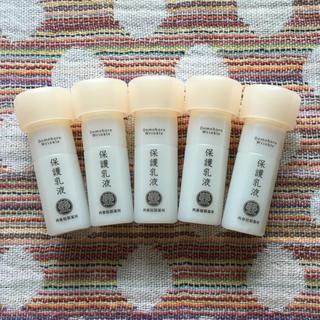 サイシュンカンセイヤクショ(再春館製薬所)の専用(乳液/ミルク)