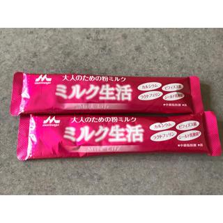 モリナガニュウギョウ(森永乳業)のマロン様専用 大人のための粉ミルク 2本セット(その他)