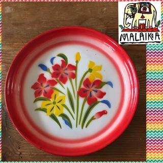 マライカ(MALAIKA)のホーロー皿(収納/キッチン雑貨)