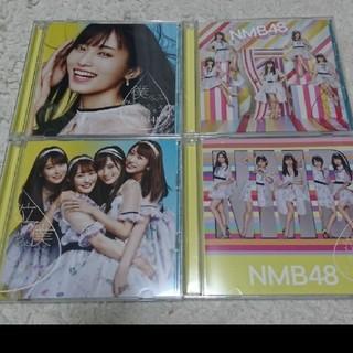 エヌエムビーフォーティーエイト(NMB48)のNMB48 19th 僕だって泣いちゃうよ 初回盤ABCDセット4枚 生写真付(ポップス/ロック(邦楽))