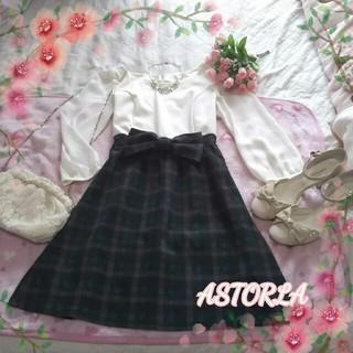 アストリアオディール(ASTORIA ODIER)の♡ASTORLAアストリア♡リボン☆ドッキングワンピース♡(ひざ丈ワンピース)