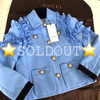 グッチ(Gucci)の❤️グッチ❤️大幅お値下げ❣️GGパールボタン💕ライトブルージャケット38(テーラードジャケット)