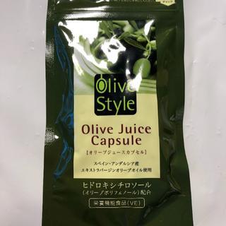 オリーブジュースカプセル 1袋(その他)