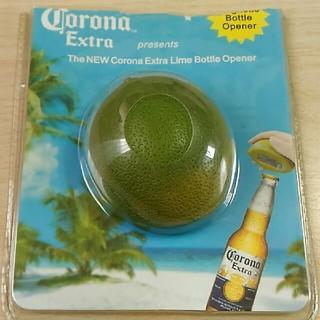 Corona ライム ボトルオープナー (大幅値下げ)