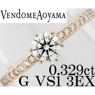 ヴァンドームアオヤマ(Vendome Aoyama)のヴァンドーム ダイヤ 0.3ct 3EX VS K18PG リング 指輪 7号(リング(指輪))