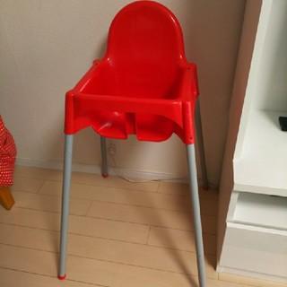 イケア(IKEA)のIKEAベビーハイチェア(ダイニングチェア)