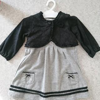 ニシマツヤ(西松屋)のフォーマル 80㎝(セレモニードレス/スーツ)