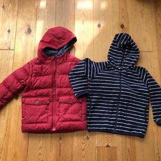 ムジルシリョウヒン(MUJI (無印良品))の*sit.kikiさま専用* 子供服 120 UNIQLO 無印良品 ダウンなど(ジャケット/上着)