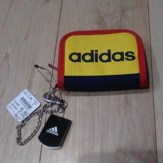アディダス(adidas)の☆新品未使用☆  アディダス  財布  チェーン付き(財布)