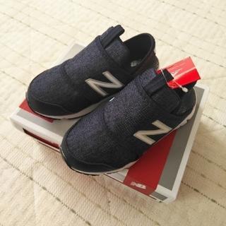 ニューバランス(New Balance)の新品SALE!ニューバランスnew balanceスリッポン15.5(スニーカー)