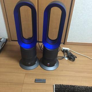 ダイソン(Dyson)の Dyson Hot + Cool AM09 ファンヒーター (ファンヒーター)