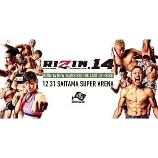 RIZIN 14 チケット S席 1枚(格闘技/プロレス)