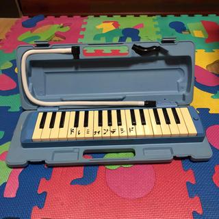 ヤマハ(ヤマハ)の鍵盤ハーモニカ(ハーモニカ/ブルースハープ)