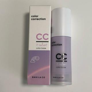 バニラコ(banila co.)のbanila  co it Radiant CC Color Base(コントロールカラー)