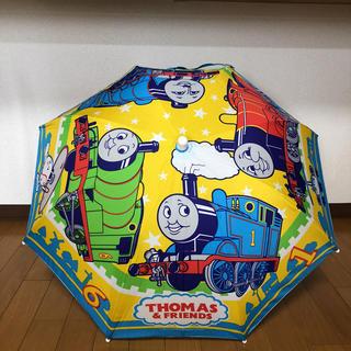 トーマス 傘 45センチ(傘)