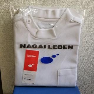 ナガイレーベン(NAGAILEBEN)の白衣 M ナガイレーベン 半袖(その他)
