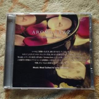 送料無料 AROMA JAZZ piano collection(ジャズ)