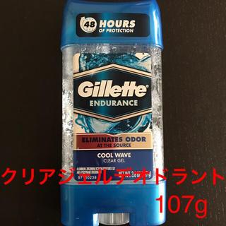 ジレ(gilet)の新品、未使用! ジレット クリアジェル デオドラント(クールウェーブ)107g(制汗/デオドラント剤)