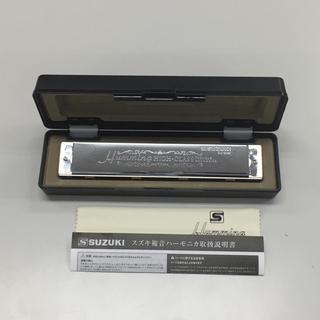スズキ(スズキ)のSUZUKI ハーモニカ21穴 高級ハミングC調(ハーモニカ/ブルースハープ)