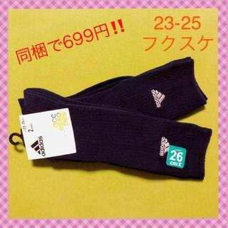 アディダス(adidas)の【アディダス】スクールソックス 2足セット AD-1②L 23-25(ソックス)