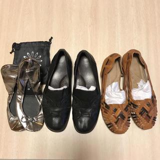 ハッシュパピー(Hush Puppies)の革靴(ローファー/革靴)