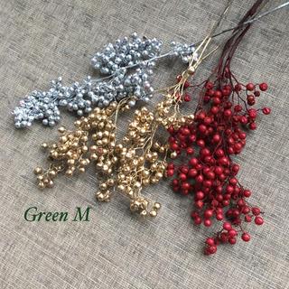 ペッパーベリー30g*クリスマスカラー3色【57】(各種パーツ)