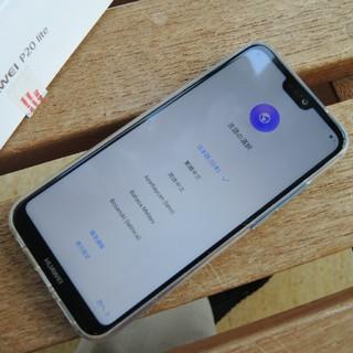 アンドロイド(ANDROID)のHUAWEI P20 lite クラインブルー SIMフリー スマートフォン(スマートフォン本体)