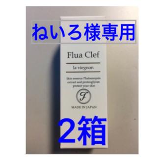 ねいろ様専用 フルアクレフ  2箱(美容液)