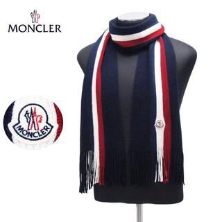 MONCLER - 69 MONCLER SCIARPA トリコロール マフラー