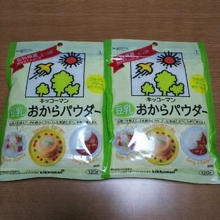 キッコーマン◆豆乳おからパウダー120g2袋(豆腐/豆製品)