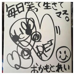 岡本玲 直筆サイン色紙(サイン)