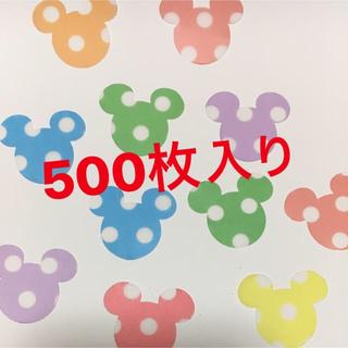 ディズニー(Disney)のミッキークラフトパンチ  500枚(その他)