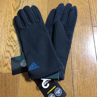 アディダス(adidas)のお買い得   今後も値下げなし アディダス    メンズ手袋  (手袋)